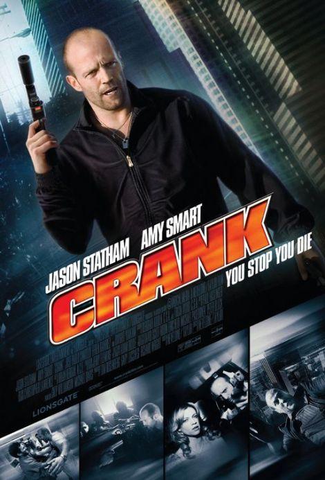 crank_ver5